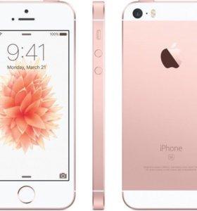 iPhone SE 128гб