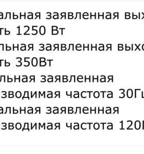 Сабвуфер BLAUPUNKT