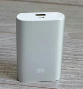 Xiaomi Mi Power Bank 10000mAh