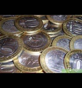 Монеты ГОРОДА ГОРОИ