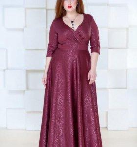 Потрясающее вечернее платье р.54