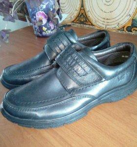 Ботинки Германские
