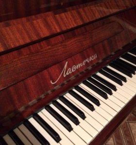 Фортепиано «Ласточка»