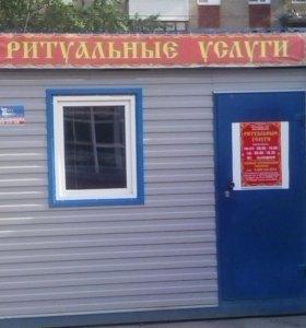 Ритуальный магазин
