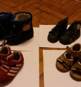 обувь пакетом на мальчика 22 размер