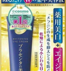 Крем для глаз с экстрактом плаценты