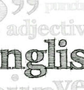 Репетитор по английскому языку для начальной школы