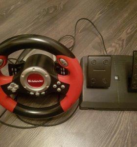 Компьютерный руль и педали