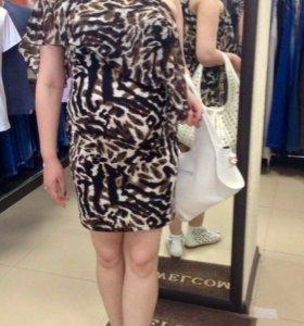 Тигровое платье на одно плечо
