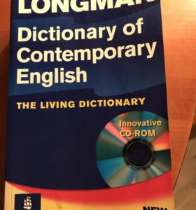 Dictionary of contemporary / Словарь на английском