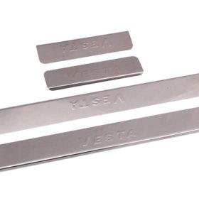 Накладки внутренних порогов для Lada Vesta.