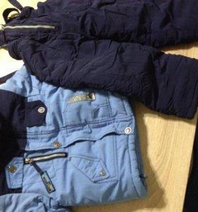 Зима.Куртка + полукомбинезон на 1,5-2,5 года