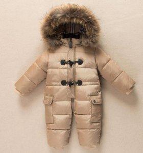 Интернет магазин детских зимних пуховиков