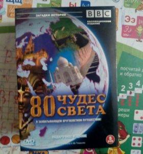 Документальные фильмы от BBC
