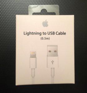 Кабель, провод lightning/USB (0,5) Original