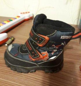 Детские зимние ботиночки!