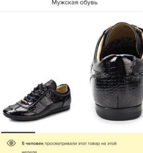 🔥СРОЧНО🔥Мужские кроссовки, кожа натуральная р-42