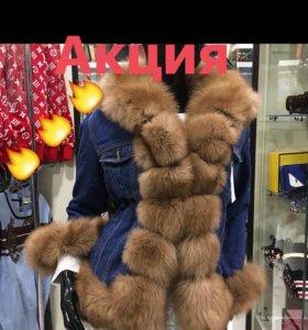 Джинская куртки из натуральной меха