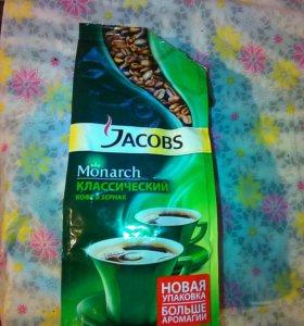 Кофе Jacobs Monarch в зернах