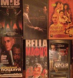 Видео Кассеты VHS с фильмами на любой вкус