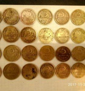 набор 5коп из 28 монет.