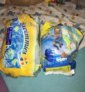 Трусики и памперсы для плавания!