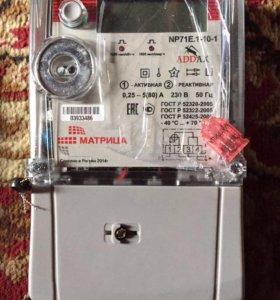 Электрические счётчики матрица NP71E.1-10-1