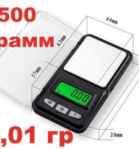 Весы ювелирные 500 гр / 0,01 гр