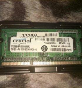 Оперативная память для ноутбука ddr3 2gb