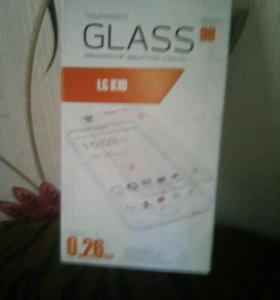 Закаленное защитное стекло на смартфон LG K10