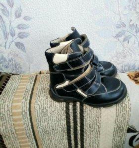 Ортопедичиская обувь на мальчика