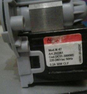Мотор слива для стиральной машины