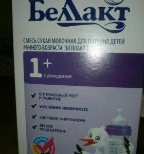 Беллакт 1