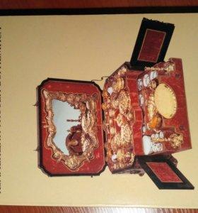 Книга сокровища из золота и серебра