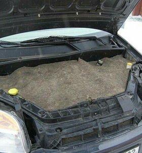Войлок для утепления автомобиля