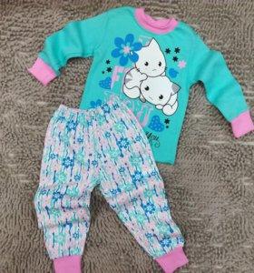 Пижама и костюм