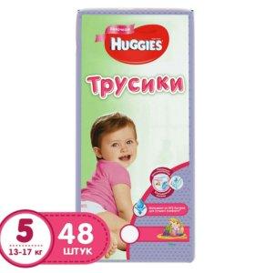 Трусики Хаггис девочкам 5-ка 13-17кг 48шт