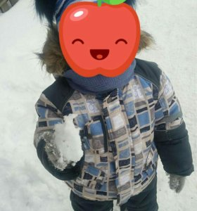 Зимняя куртка и штаны.
