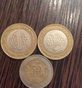Турецкие монеты биметалл