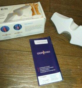Корден прибор для лечения позвоночника