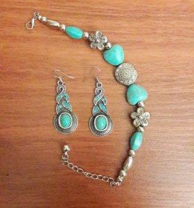 Серьги, браслет, комплект. Бижутерия