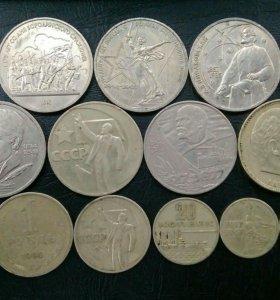 Монеты СССР набор