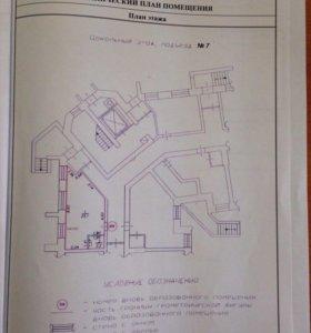Офис на Транссибирской
