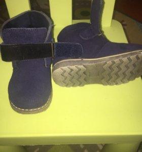 Стильные ботинки на мальчика