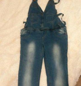 Комбинезон-джинсы для беременных