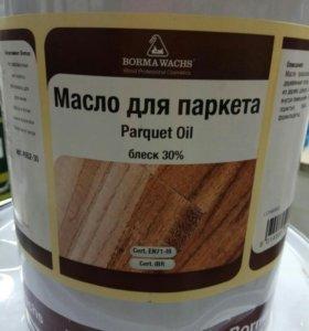 Масло для паркет Parquet Oil 30%. Борма-Италия, 1л