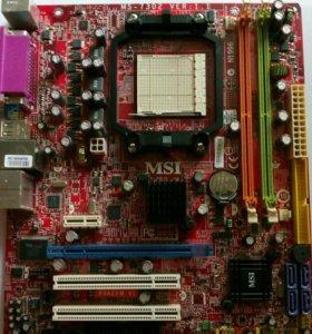MSI MS-7302