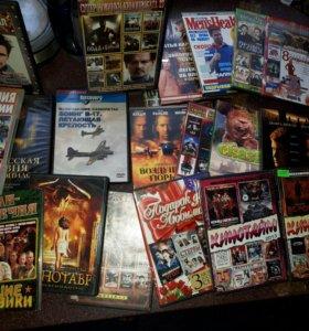 ДВД диски по 10 руб.за шт.