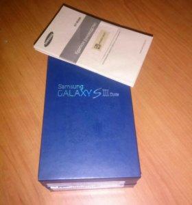 Коробка от Samsung galaxy s3 duos