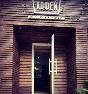 Кофейня - магазин